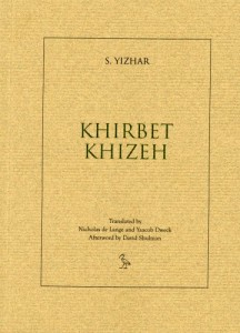 The best books on Perspectives Israel and Palestine - Khirbet Khizeh by S. Yizhar