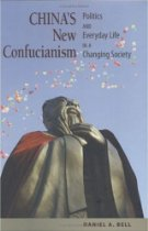 The best books on Confucius - China's New Confucianism by Daniel A. Bell
