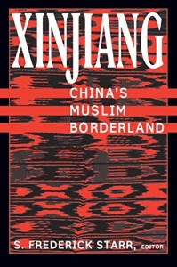 The best books on Uyghur Nationalism - Xinjiang
