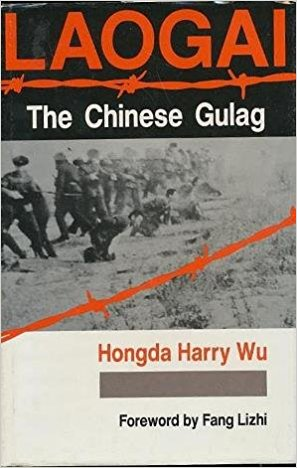The best books on China's Darker Side - Laogai by Harry Wu