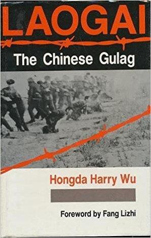 Laogai by Harry Wu
