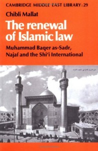 The best books on Maverick Political Thought - The Renewal of Islamic Law by Chibli Mallat
