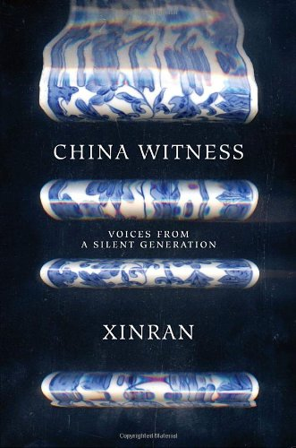 The best books on 理解中国 - Chinese Witness by Xinran
