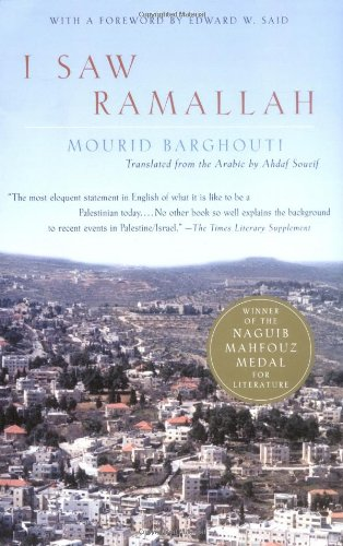 Susan Abulhawa on Palestinian Writing - I Saw Ramallah by Mourid Barghouti