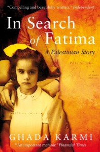 Susan Abulhawa on Palestinian Writing - In Search of Fatima by Ghada Karmi