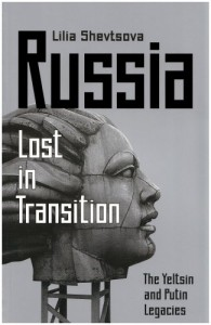 The best books on Freedom - Russia, Lost in Transition by Lilia Shevtsova