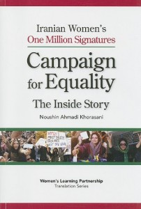 The best books on Islam and Feminism - Iranian Women's One Million Signatures by Noushin Khorasani