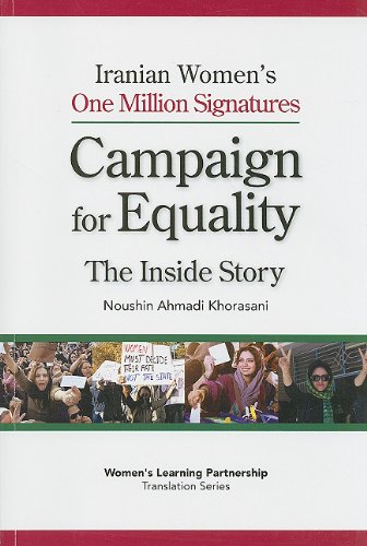 Iranian Women's One Million Signatures by Noushin Khorasani