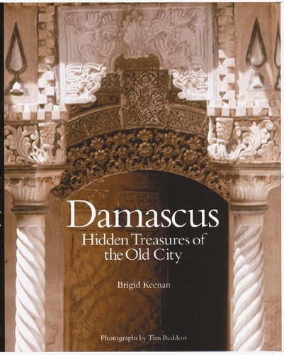 The best books on Syria - Damascus by Brigid Keenan