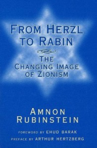 The best books on Israel - From Herzl to Rabin by Amnon Rubinstein