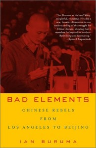 The best books on Japan - Bad Elements by Ian Buruma