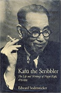 The best books on Japan - Kafu the Scribbler by Edward Seidensticker
