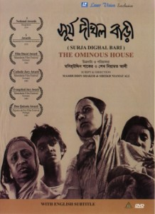 The best books on Rural Women in the Developing World - Surja Dighal Bari (The Ominous House)