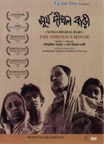 Surja Dighal Bari (The Ominous House)