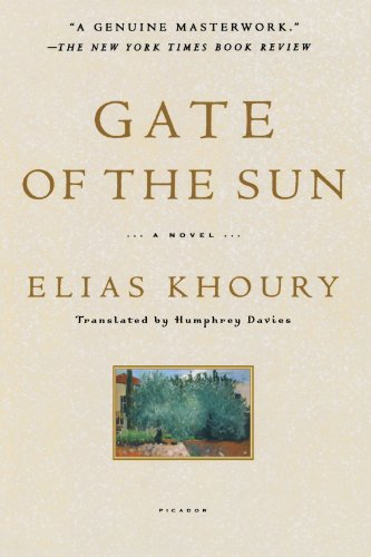 Humphrey Davies recommends the best of Contemporary Egyptian Literature - Gate of the Sun by Humphrey Davies