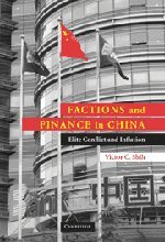 The best books on The Chinese Economy: Factions and Finance in China by Victor Shih