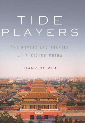 The best books on China - Tide Players by Jianying Zha