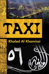 Humphrey Davies recommends the best of Contemporary Egyptian Literature - Taxi by Khalid Al Khamissi