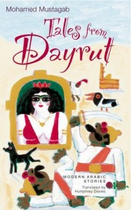 Humphrey Davies recommends the best of Contemporary Egyptian Literature - Tales from Dayrut by Humphrey Davies & Mohamed Mustagab