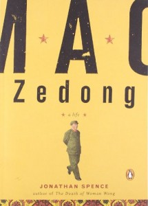 The best books on Chinese Life Stories - Mao Zedong by Jonathan Spence