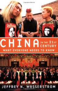 Best China Books of 2020 - China in the 21st Century by Jeffrey Wasserstrom