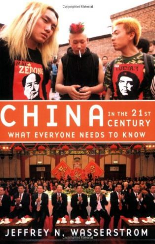China in the 21st Century by Jeffrey Wasserstrom