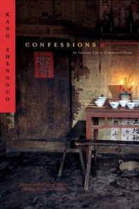 The best books on Chinese Life Stories - Confessions: An Innocent Life in Communist China by Kang Zhengguo