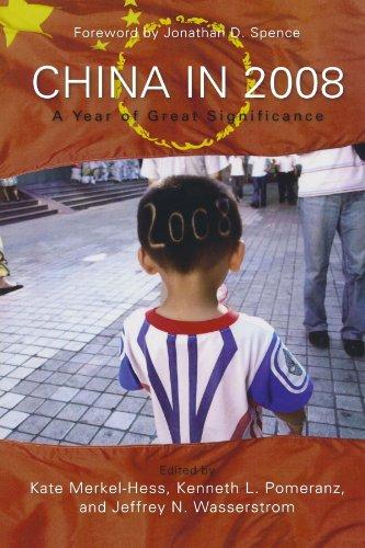 The best books on June 4th - China in 2008 by Jeffrey Wasserstrom & Jeffrey Wasserstrom with Kate Merkel-Hess and Kenneth L Pomeranz