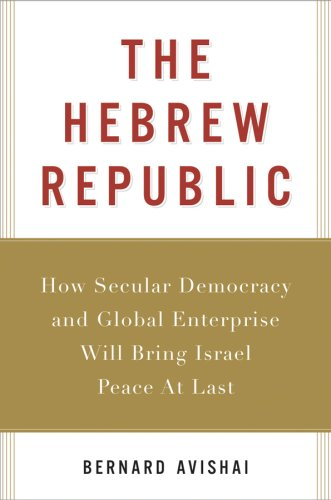 The best books on Jerusalem - The Hebrew Republic by Bernard Avishai