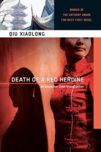 The best books on Classical Chinese Poetry - Death of a Red Heroine by Qiu Xiaolong