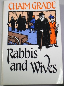 Allegra Goodman recommends the best Jewish Fiction - Rabbis and Wives by Chaim Grade