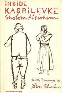 Allegra Goodman recommends the best Jewish Fiction - Inside Kasrilevke by Sholem Aleichem