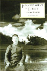 The best books on Tibet - Japanese Agent in Tibet by Hisao Kimura