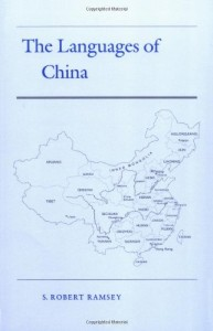 Books every Chinese Language Learner Should Read - The Languages of China by Robert S Ramsey