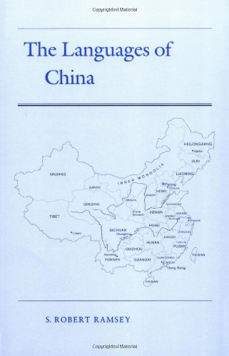 The best books on China (for those studying Chinese) - The Languages of China by Robert S Ramsey