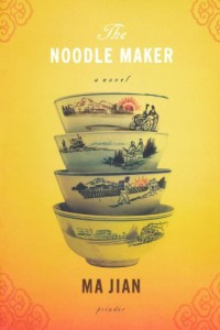 Ma Jian on Chinese Dissident Literature - The Noodle Maker by Ma Jian