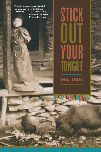 Ma Jian on Chinese Dissident Literature - Stick Out Your Tongue by Ma Jian