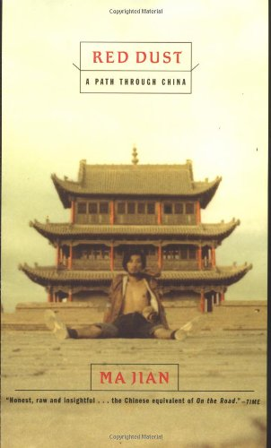 Ma Jian on Chinese Dissident Literature - Red Dust by Ma Jian