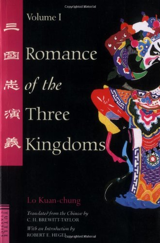 Ma Jian on Chinese Dissident Literature - Romance of the Three Kingdoms by Luo Guanzhong