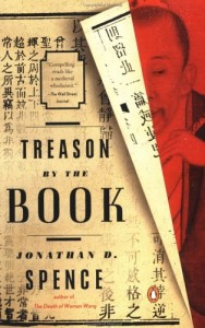The best books on China and the Internet - Treason by the Book by Jonathan Spence