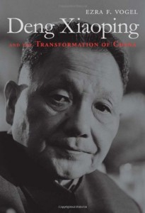 The best books on The World Since 1978 - Deng Xiaoping and the Transformation of China by Ezra Vogel