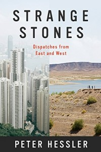 Peter Hessler recommends the best of Narrative Nonfiction - Strange Stones by Peter Hessler