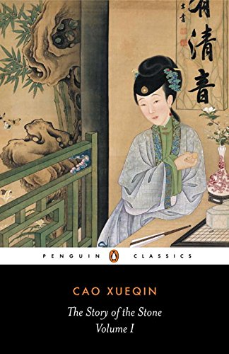 The best books on China (for those studying Chinese) - The Story of the Stone by Cao Xueqin