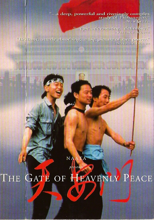 The best books on June 4th - The Gate of Heavenly Peace by Carma Hinton