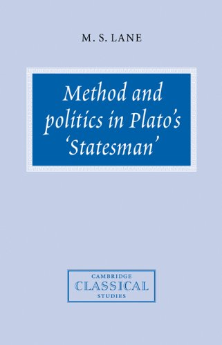 an analysis of metaphysical theory by plato Metaphysics: aristotle and plato's views metaphysics is a branch of philosophy that plato better describes this in his theory of crow testament analysis.