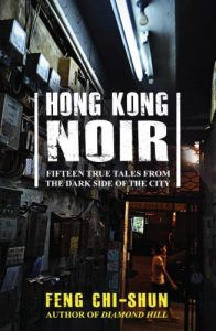 The best books on Hong Kong - Hong Kong Noir: Fifteen true tales from the dark side of the city by Feng Chi-shun