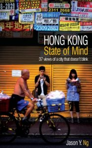 The best books on Hong Kong - Hong Kong State of Mind: 37 Views of a City That Doesn't Blink by Jason Ng