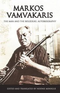 Christos Chomenidis recommends books on the Real Greece - Markos Vamvakaris: The Man and the Bouzouki by Angeliki Vellou Keil