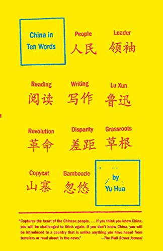 China in Ten Words by Allan Barr (translator) & Yu Hua