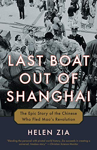 Last Boat Out of Shanghai: The Epic Story of the Chinese Who Fled Mao's Revolution by Helen Zia